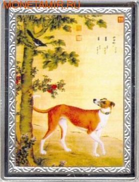 Конго 10 франков 2007. Пекинская картинная галерея-Собака. (фото)