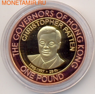 Олдерни 1 фунт 2007 Крис Пэттен Губернаторы Гонконга Биметалл (Alderney 1 pound 2007 Cristopher Patten Governors of Hong Kong BM).Арт.000029316610/55D (фото)