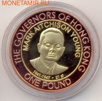 Олдерни 1 фунт 2007 Марк Янг Губернаторы Гонконга Биметалл (Alderney 1 pound 2007 М. Aitchison Young Governors of Hong Kong BM).Арт.000029316609/55D (фото)