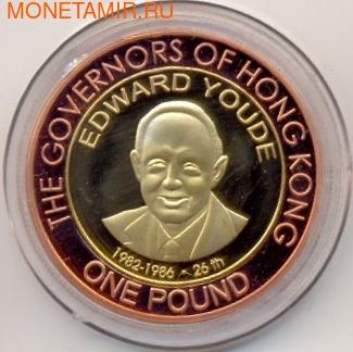Олдерни 1 фунт 2007 Эдвард Юди Губернаторы Гонконга Биметалл (Alderney 1 pound 2007 Edward Youde Governors of Hong Kong BM).Арт.000029316607/55D (фото)