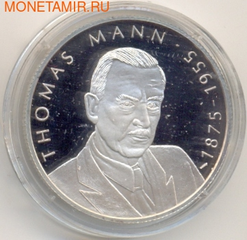 Thomas Mann (Томас Манн) (фото)
