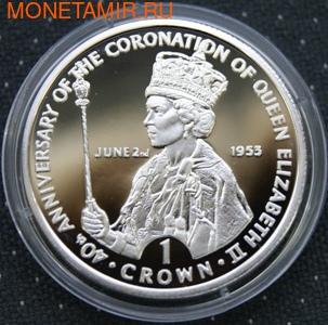 Гибралтар 1 крона 1993. Елизавета II. (фото)