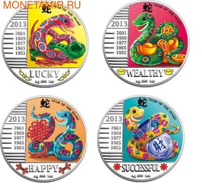 """Демократическая Республика Конго 240 франков 2013.Набор из 4 монет """"Лунный календарь: змея на изобилие, змея на успех, змея на удачу и змея на счастье"""""""