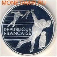 Франция 100 франков 1990. XVI Зимние Олимпийские игры 1992 года в Альбервиле.Конькобежный спорт.Франция 100 франков 1990. (фото)