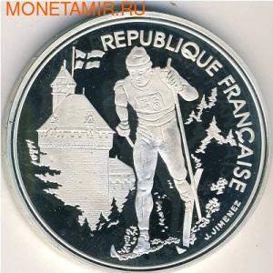 Франция 100 франков 1991. XVI Зимние Олимпийские игры 1992 года в Альбервиле. Лыжные гонки. (фото)