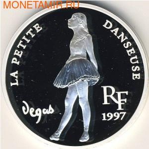 Сокровища музеев Европы. Маленькая Танцовщица. Франия 10 франков - 1,5 евро 1997. (фото)