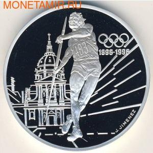 Летние Олимпийские игры 1996 в Атланте. Метание копья. Арт: 193787 (фото)