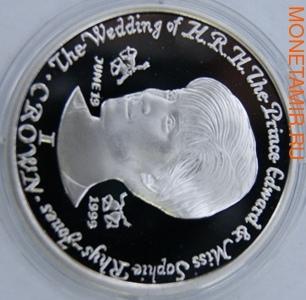 Остров Мэн 1 крона 1999.Свадьба принца Эдварда и мисс Софи Рис-Джоунс.Арт.000047517966 (фото)