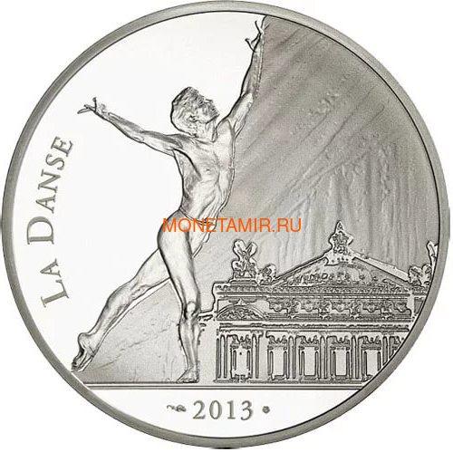Франция 10 евро 2013 Рудольф Нуреев (France 10E 2013 Rudolf Nureev).Арт.60 (фото)