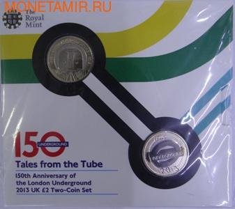Набор «Лондонский метрополитен» (фото)