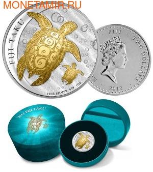 """Фиджи 2 доллара 2012.""""Морские Черепахи Таку"""".(позолота)"""