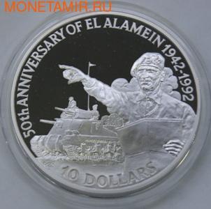 50-ти летие битвы Эль-Аламейна. Арт: 000745141188 (фото)