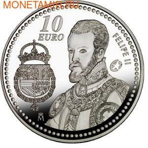 Король Филипп II «Благоразумный». Арт: 000115541666 (фото)
