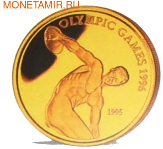 Дискобол. Олимпиада-1996. Арт: 000232440302 (фото)