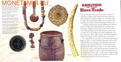 Великобритания 2 фунта 2007.200 лет отмены работорговли в Британской Империи.Арт.000023141688/25P (фото)