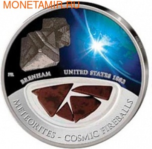 Фиджи 10 долларов 2012.Метеорит – Бренхам (BRENHAM) серия Космические шаровые молнии.Арт.000376941599 (фото)