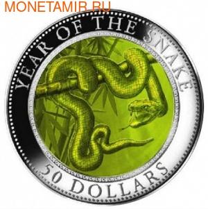 Острова Кука 50 долларов 2013 Год Змеи Лунный Календарь Перламутр (Cook Isl 50$ 2013 Year of the Snake Mother of Pearl 5Oz Silver Coin Proof).Арт.1898049745