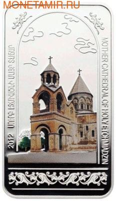 Армения 1000 драм 2012. Монастыри Армении-« Эчмиадзинский монастырь». (фото)