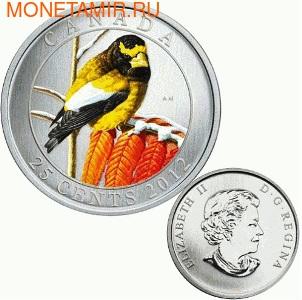 Канада 25 центов 2012. Вечерний американский дубонос (фото)