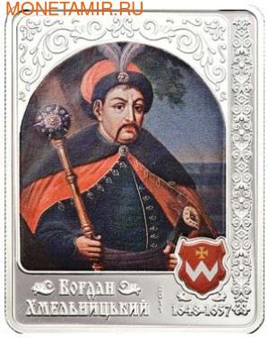 Богдан Хмельницкий (фото)