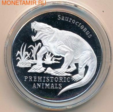 Доисторическое животное- Завроктон. Арт: 000100017831 (фото)