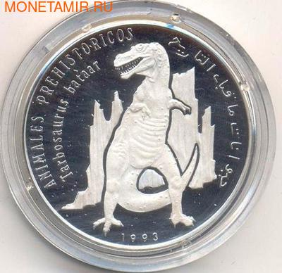 Доисторическое животное- Тарбозавр. Арт: 000186918020 (фото)