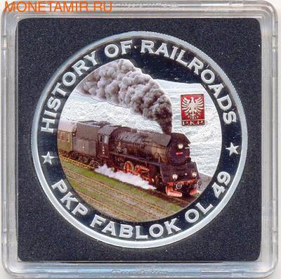 Либерия 5 долларов 2011. История железных дорог. Паровоз Ol49. (фото)