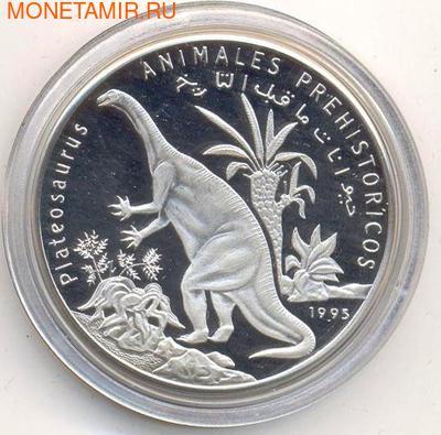 Доисторическое животное- Платеозавр. Арт: 000178132593 (фото)