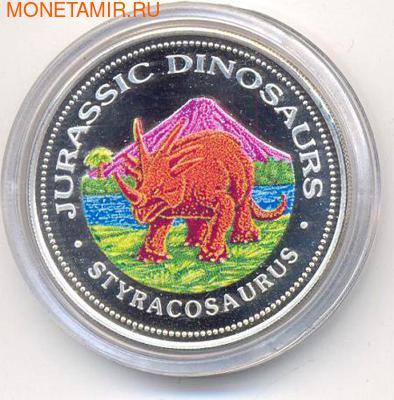 Доисторическое животное- Стиракозавр. Арт: 250040332 (фото)