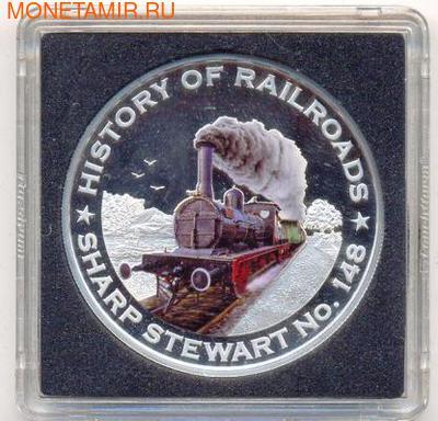 Либерия 5 долларов 2011. История железных дорог. Болгария. SHARP STEWART No. 148. (фото)