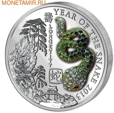 Руанда 500 франков 2013. Год Змеи 3D.Арт.000421843236 (фото)