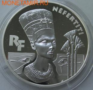 Франция 10 франков 1998. Нефертити. (фото)