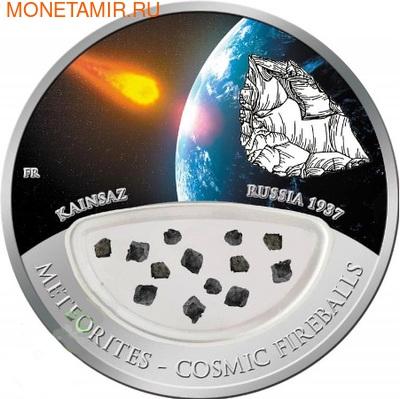 Фиджи 10 долларов 2013.Метеорит –Каинсаз (KAINSAZ) серия Космические шаровые молнии.Арт.000297943190 (фото)