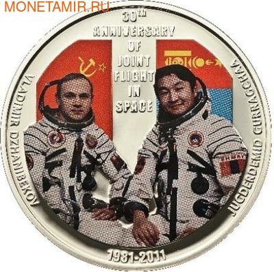 30 лет совместному полету в космос СССР и МНР. Арт: 000216534957 (фото)