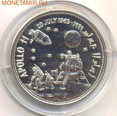 Аполлон-11. Йеменская Арабская Республика 2 риала 1969. (фото)