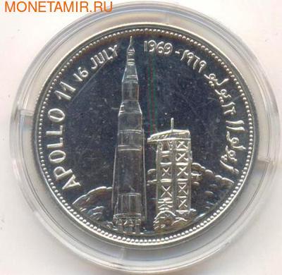 Аполлон-11 (Ракета). Йеменская Арабская Республика 2 риала 1969.