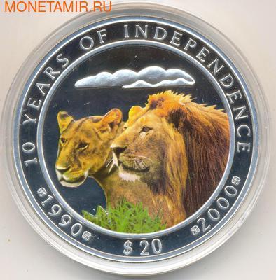 Намибия 20 долларов 2000.Львы - 10 годовщина республики Намибия.Арт.001000043429/60 (фото)