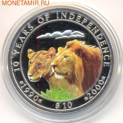 Намибия 10 долларов 2000.Львы - 10 годовщина республики Намибия.Арт.000200043437/60 (фото)
