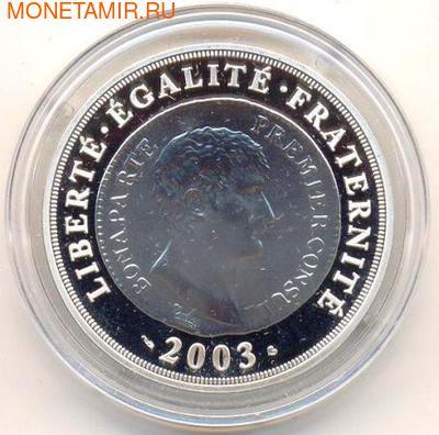 Франция 1 1/2 евро 2003. Двухсотлетие Франка Жерминаль. (фото)