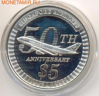 Сингапурские Авиалинии (SIA)- 50 летие . Арт: 000100043344 (фото)
