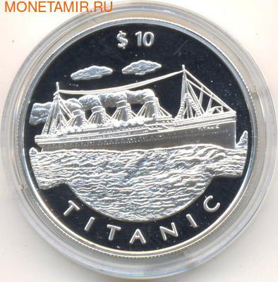 Корабль - «Титаник». Либерия 10 долларов 1999. Арт: 000180241515 (фото)