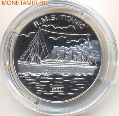 Корабль - «Титаник». Северная Корея 5 вон 2001. Арт: 000081938411 (фото)