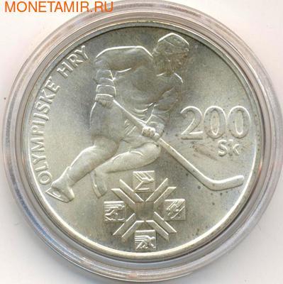 Хоккей. Словакия 200 крон 1994. Арт: 000093736794 (фото)