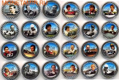 Набор монет-«Легенды Формулы 1». Арт: 000303442447,48 (фото)