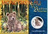 "Тувалу 50 центов 2013. Серия монет ""Детеныши леса"" - Бурый медведь."