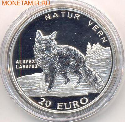 Лиса. Норвегия 20 евро 1997. (фото)