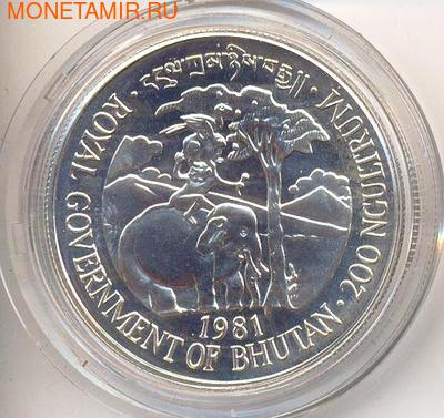 Слон. Бутан 200 нгултрум 1981. (фото)