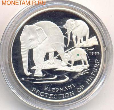 Слоны. Камбоджа 20 риелей 1993. (фото)