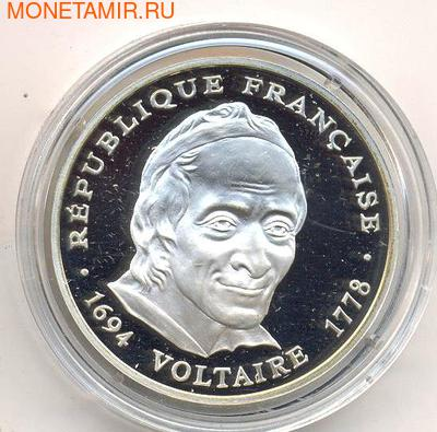 Франция 100 франков 1994. Вольтер. (фото)