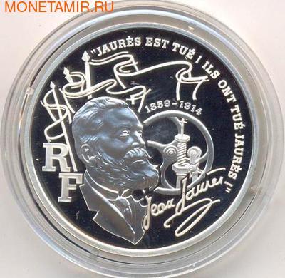 Франция 100 франков 1999. Жан Жорес.